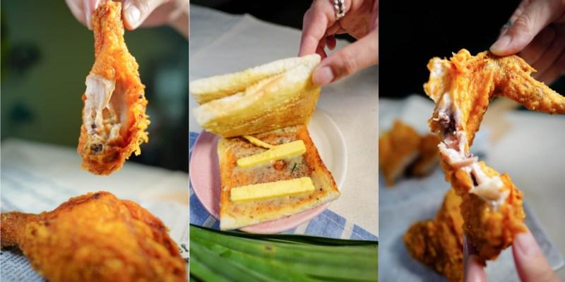 高雄三民區小吃 好咖炸雞-馬來西亞人開的南洋風味,高雄炸雞推薦