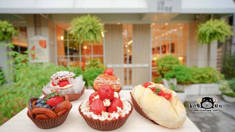 三民區麵包店 日樹烘焙坊-陽明國中附近高雄最美麵包店,2020年草莓新品上市了
