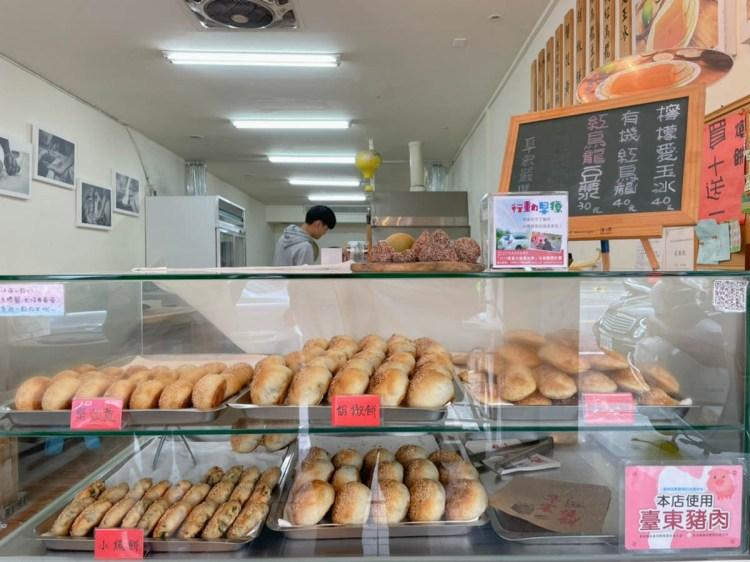 台東美食 阜宏燒餅-傳統古法製作貼爐的甜鹹燒餅與胡椒餅