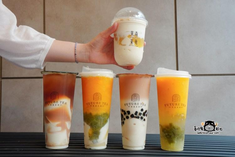 高雄左營區飲料 芙奇茶苑裕誠店-巨蛋商圈美食,不一樣的豆乳豆花茶飲