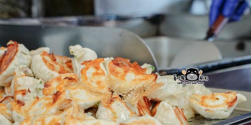 高雄三民區美食 永和曾家莊建工店-高應大附近24小時營業!從早吃到晚傳統中式早餐