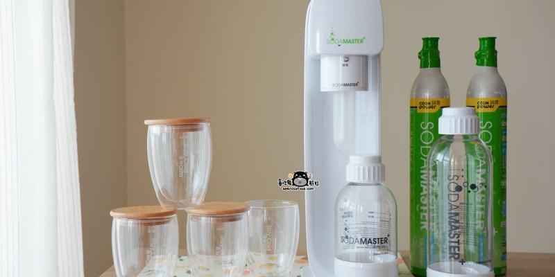 全台最低開團價-鍋寶氣泡水機+雙層耐熱玻璃杯(包含操作說明以及氣瓶換購程序)