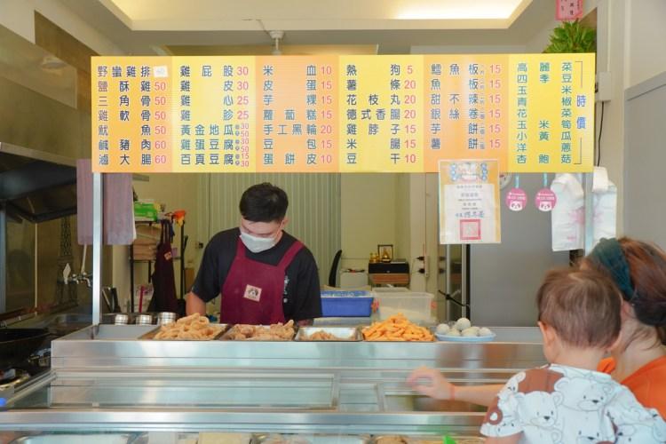 高雄三民區鹽酥雞 野蠻雞家鹽酥雞總店-高應大附近新開幕,2021高雄鹽酥雞嘉年華特色獎