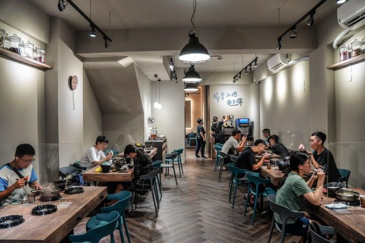屏東內埔鄉美食餐廳 馥余煲湯鍋-內埔火鍋新開幕,多種湯底還有煲湯類