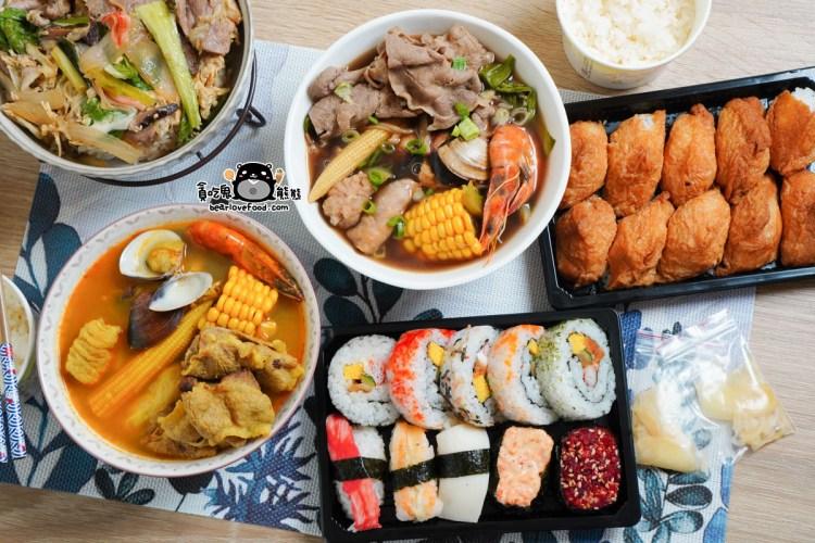 台南市北區美食 丞恬鍋物-外帶個人鍋,丼飯,壽司吃這家,還有免費外送服務