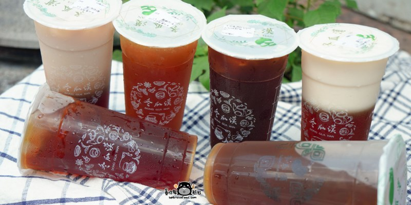 南投市飲料店 冬瓜漢南投中山店-南投菜市場旁邊最新冬瓜茶專賣