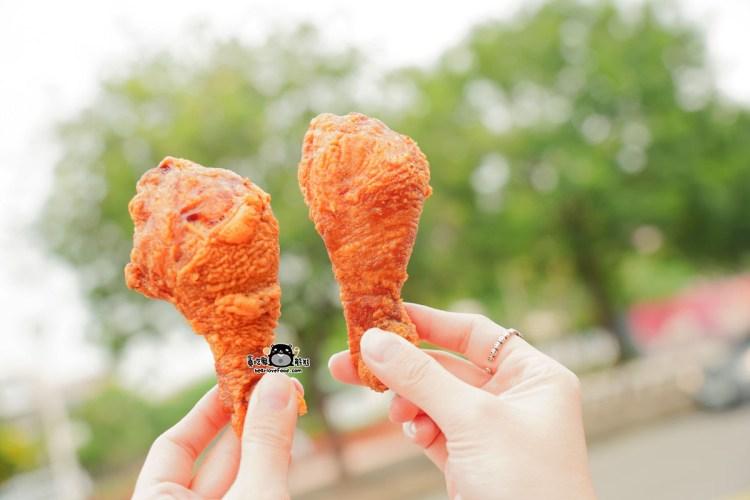 高雄鳳山區小吃 雞讚炸雞腿鳳山店-鳳凌廣場前面25元炸雞腿炸雞翅