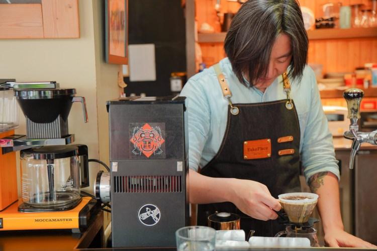 屏東市咖啡下午茶 Eske Place Coffee House-國民運動中心附近咖啡.手工甜點