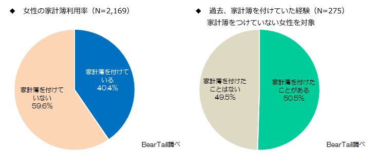 20141225_1
