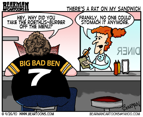 Bearman Cartoon Ben Roethlisberger Shame