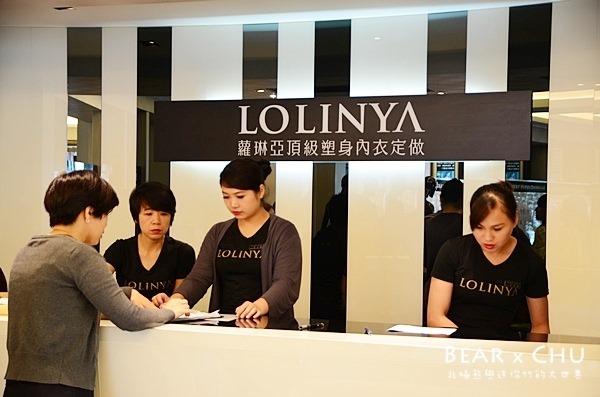 LOLINYA-DSC_6882
