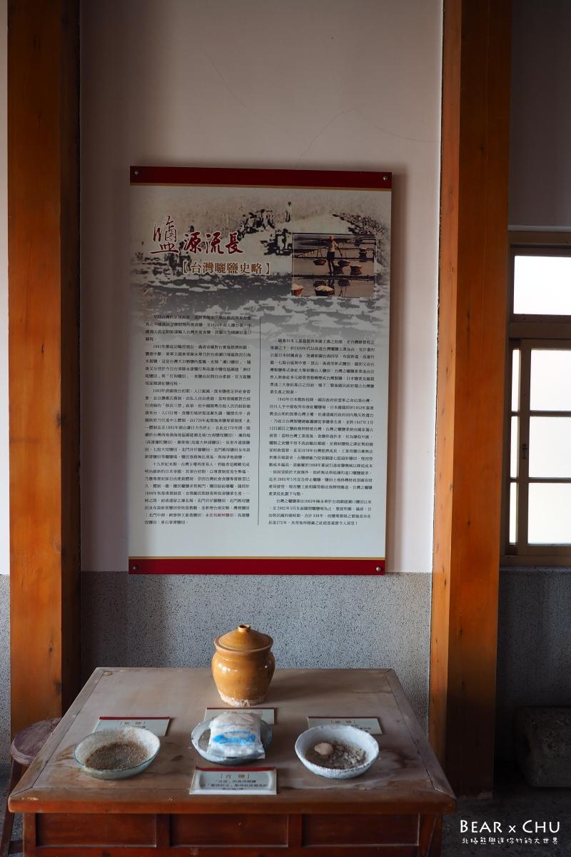 kaohsiung379.JPG