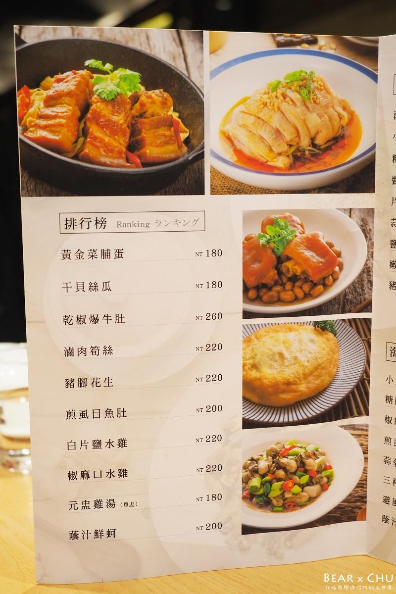 甲天下新台菜餐廳_20181013-115334.JPG