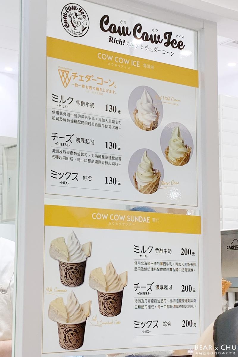 微風南山東京牛奶工場_20190707-155010-02.jpg