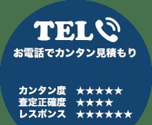 tel_link_top
