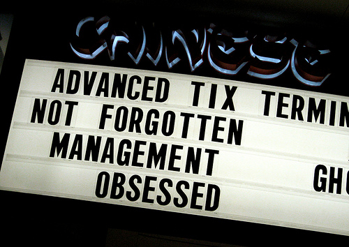 NOT FORGOTTEN premiere night #1