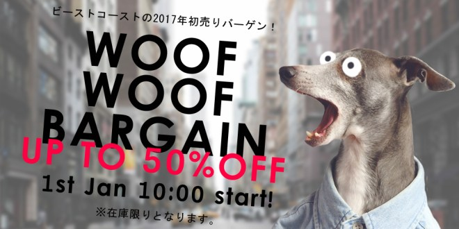 wfwf-bargain-banner-design_toppage_1000_500