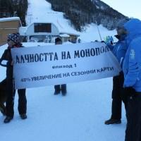 Цеко Минев изхвърля ски учители от Витоша