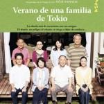 verano_de_una_familia_de_tokio_poster_grande