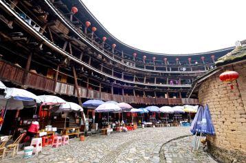 Yuchang Lou, Fujian