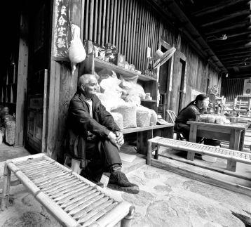 Hegui Lou, Fujian