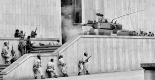Palace of Justice Siege (Bogota, Colombia/November 1985). Photograph by: Felipe Caicedo. Archivo El Tiempo