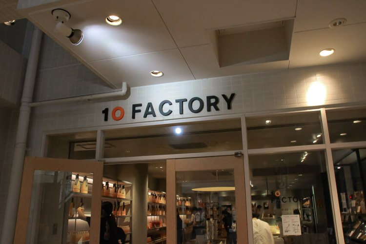 「10 Factory」。ここのみかんジュースにはまりました。