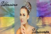 Ukraine Universe