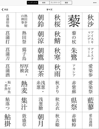 170126_kokugo_daijiten01