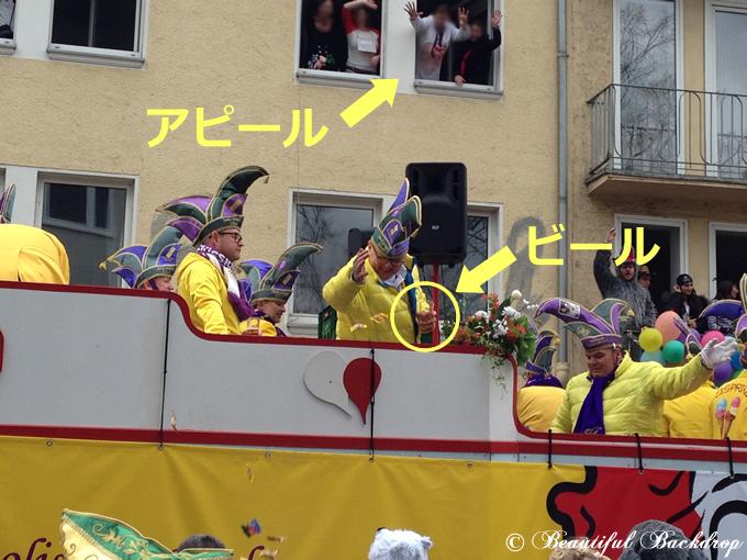 170228_karneval06