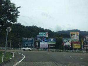 300x225 - 新潟県湯沢町で人気の魚野川渓流釣り