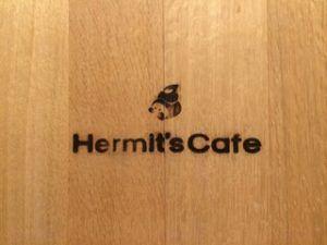 hermits cafe 300x225 - hermit's cafe