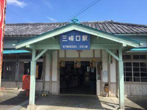 image 6 300x225 - 埼玉で一番人気の荒川で渓流釣り