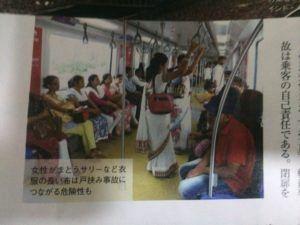 image 13 300x225 - インドの鉄道は無料で乗れる?〜DMM英会話編〜