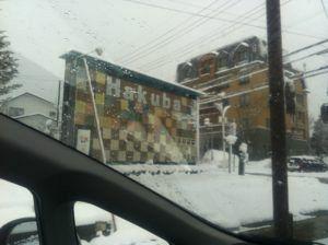 img 0665 300x224 - ニセコでスキー&スノーボードがしたくなる動画をまとめました〜ニセコ町移住日記⑥〜