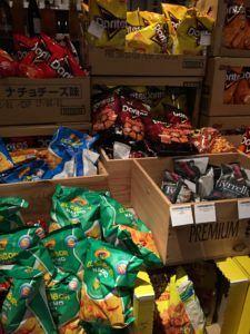 img 1869 225x300 - YOUは何しに日本へ(ニセコ編)の舞台になったニセコのスーパーマーケットが外国化している?〜ニセコ移住日記⑧〜