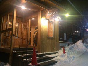 img 1927 300x225 - ニセコでスキー&スノーボードがしたくなる動画をまとめました〜ニセコ町移住日記⑥〜