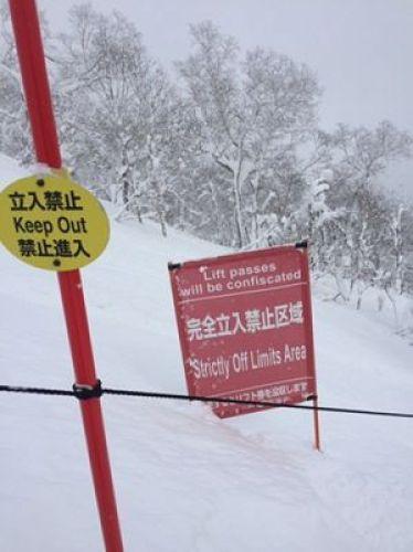 img 2267 - ニセコの禁止区域「春の滝」で雪崩発生〜ニセコ移住日記㉛〜