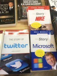 img 0196 e1490945276540 225x300 - シンガポールでは日本のtravelbookは売っていない?
