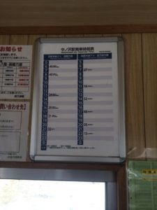 img 8318 225x300 - 北海道ニセコ町から東京までヒッチハイクの旅〜函館編〜