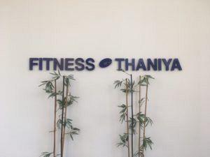 img 1277 300x225 - バンコクの駐在員に人気のジム「FITNESS THANIY」