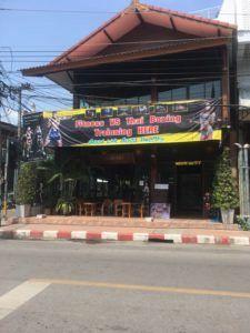 img 1400 225x300 - チェンマイでジムを探しているなら「Huen Sang Laa FITNESS」がオススメ