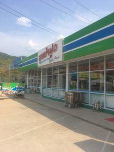 img 1801 1 225x300 - ラオスにあるローカルのスーパーマーケット