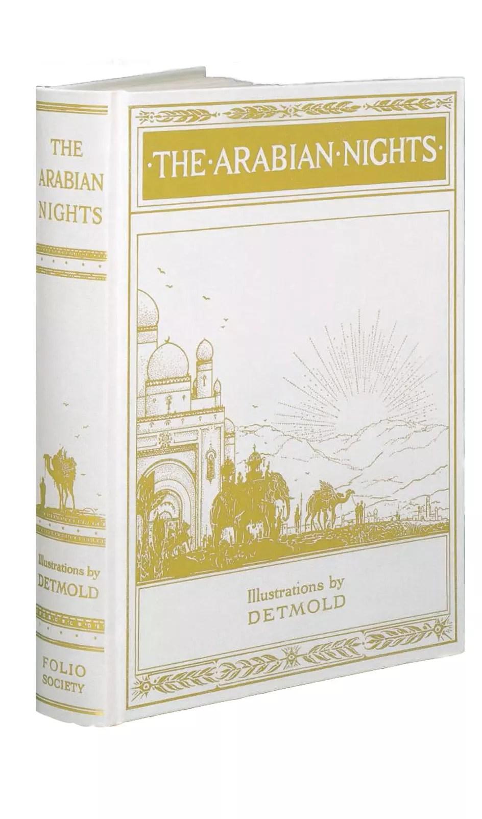 FS Arabian Nights | visit beautifulbooks.info for more...
