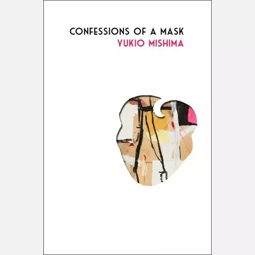 cased-Confessions-of-a-maskt