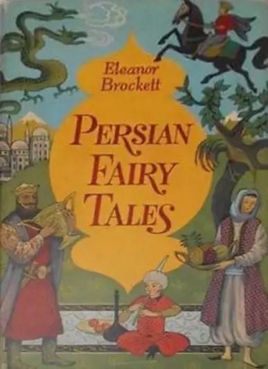 Muller Persian Fairy Tales Brockett