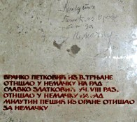 Etchings on the Wall - Concentration Camp Nis, Serbia
