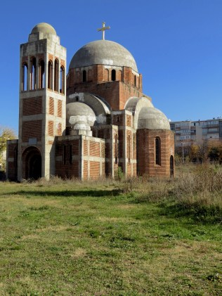 Mosque in Central Pristina, near the National Library