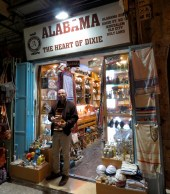 Found the Heart of Dixie in Jerusalem's Old City - by Anika Mikkelson - Miss Maps - www.MissMaps.com