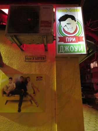"""""""Pre Joey"""" Restaurant in Plovdiv, Bulgaria - by Anika Mikkelson - Miss Maps"""